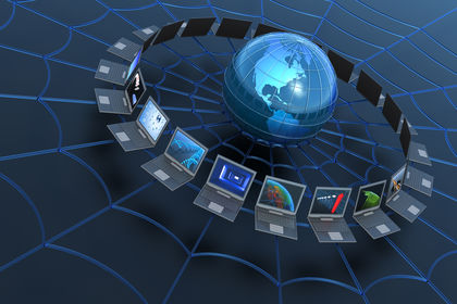 Integrated Information Management System Iims